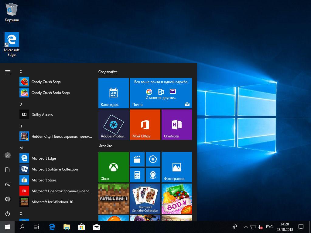 Windows 10 установлена