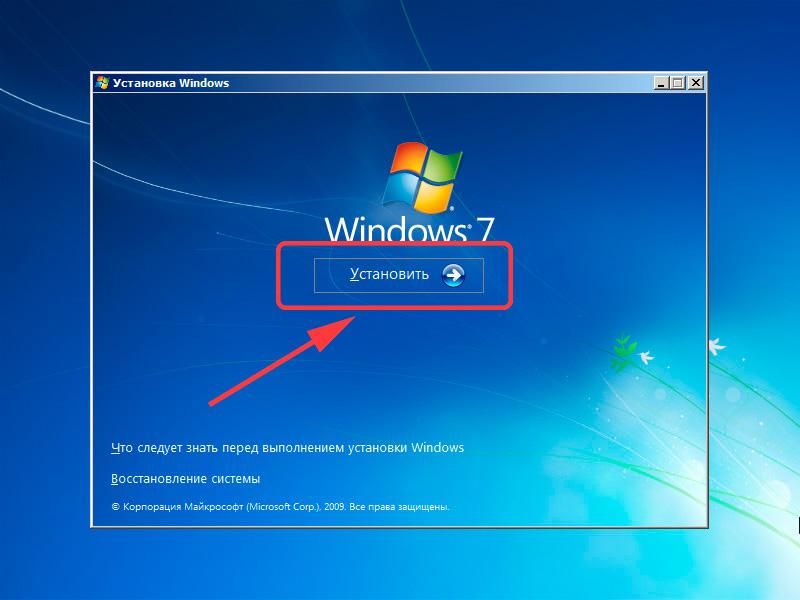 Начало установки ОС Wiindows 7. Выбор между восстановлением системы и установкой операционной системы